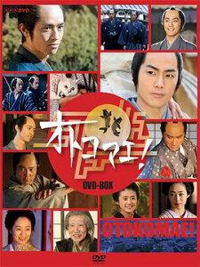 【送料無料選択可!】オトコマエ! DVD-BOX / TVドラマ
