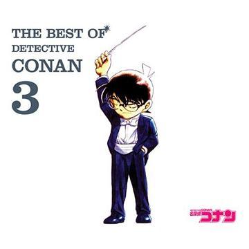 キッズ, その他 THE BEST OF DETECTIVE CONAN 3 3