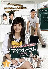 【送料無料選択可!】アイ・アム・セム ~I am Sam~ DVD-BOX / TVドラマ
