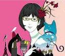 COVER GIRL 2 [DVD付限定盤] / つじあやの