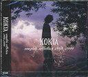 【送料無料選択可!】【試聴できます!】KOKIA complete collection 1998-1999 [CD+DVD] / KOKIA