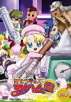はたらキッズ マイハム組 VOL.2 / アニメ