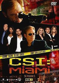 CSI: マイアミ 第5シーズン  コンプリートDVD BOX-1