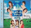 【送料無料選択可!】【試聴できます!】カントリー娘。 メガベスト [CD+DVD] / カントリー娘。