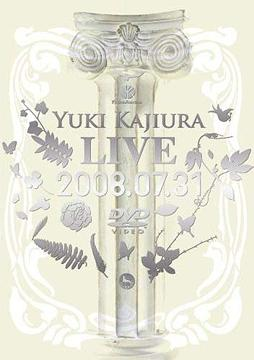 Yuki Kajiura LIVE 2008.07.31 / 梶浦由記