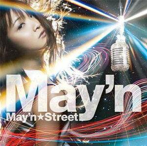 【送料無料選択可!】【試聴できます!】メイン☆ストリート / May'n