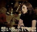 松浦亜弥さんの画像