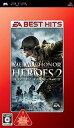 【送料無料選択可!】メダルオブオナー ヒーローズ2 EA BEST HITS [PSP] / ゲーム
