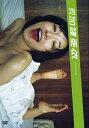 【送料無料選択可!】月刊 加護亜依 / 加護亜依