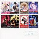 【送料無料選択可!】【試聴できます!】2008 宝塚歌劇全主題歌集 / 宝塚歌劇団