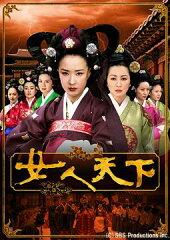 【送料無料選択可!】女人天下 DVD-BOX 1 / TVドラマ