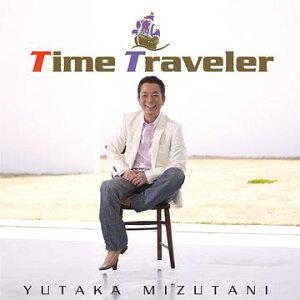 【送料無料選択可!】【試聴できます!】TIME TRAVELER [CD+DVD] / 水谷豊