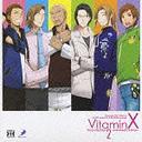 Dramatic CD Collection VitaminX・デリシャスビタミン 2〜トキメキ★ラブトラベル〜 / ドラマCD (杉田智和、井上和彦、三宅健太、他)