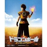 ドラゴンボール EVOLUTION [DVD付完全数量限定版] [Blu-ray] / 洋画