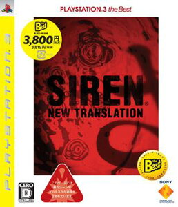 【送料無料選択可!】SIREN: New Translation PLAYSTATION 3 the Best [PS3] / ゲーム