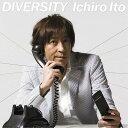 【送料無料選択可!】【試聴できます!】DIVERSITY [CD+DVD] / 伊藤一朗