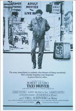 【送料無料選択可!】タクシードライバー /ブルーデザイン ポスター / ポスター
