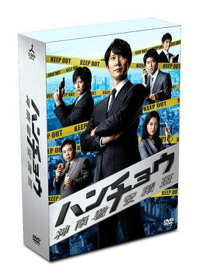【送料無料選択可!】ハンチョウ~神南署安積班~ DVD-BOX / TVドラマ