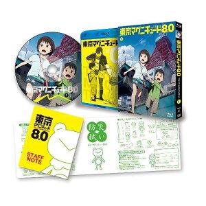 【送料無料選択可!】東京マグニチュード8.0 第1巻 [Blu-ray] / アニメ