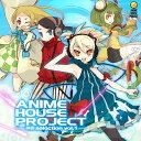 【送料無料選択可!】ANIME HOUSE PROJECT~神曲selection~ Vol.1 / アニメ
