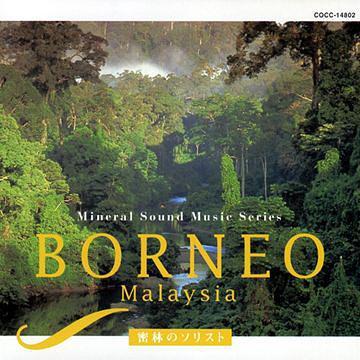 CD, その他 MALAYSIA: Borneo CD