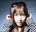 Word of Crystal[CD] / 小嶋じゅん