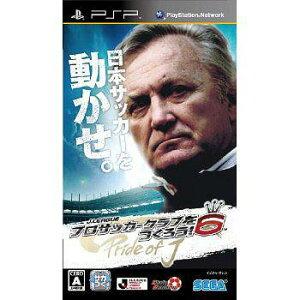 【送料無料選択可!】J.LEAGUE プロサッカークラブをつくろう!6 Pride of J [PSP] / ゲーム