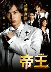 【送料無料選択可!】帝王 DVD-BOX / TVドラマ