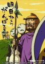 【送料無料選択可!】天体戦士サンレッド 2ndシーズン 3巻 / アニメ