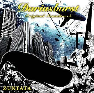 【送料無料選択可!】ダライアスバースト オリジナルサウンドトラック / ゲーム・ミュージック