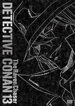 劇場版 名探偵コナン 漆黒の追跡者 (チェイサー) スペシャル・エディション [初回限定生産] / アニメ