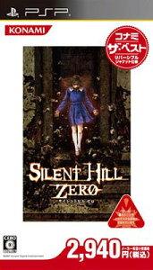 【送料無料選択可!】サイレントヒル ゼロ コナミ・ザ・ベスト [PSP] / ゲーム