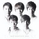 【送料無料選択可!】【試聴できます!】BEST SELECTION 2010 (BEST ALBUM + DVD B) [CD+DVD] /...