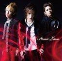 【送料無料選択可!】Atomic Seven / Atomic Seven