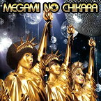 メガミノチカラ [CD+DVD] / 矢島美容室