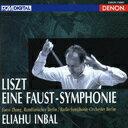 リスト: ファウスト交響曲 [廉価盤] / エリアフ・インバル (指揮)