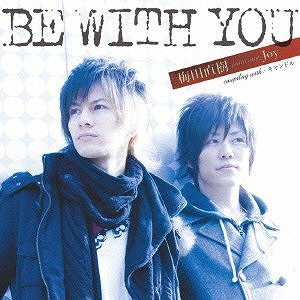 BE WITH YOU / 梅田直樹 featuring Joy