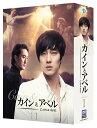 【送料無料選択可!】カインとアベル DVD-BOX I / TVドラマ