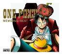 【送料無料選択可!】【試聴できます!】ONE PIECE MEMORIAL BEST [DVD付初回限定盤] / アニメ