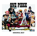 ONE PIECE MEMORIAL BEST [通常盤] / アニメ
