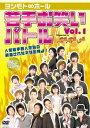 【送料無料選択可!】ヨシモト∞ホール若手お笑いバトル Vol.1 presented by AGEAGE LIVE / バ...