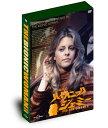 【送料無料選択可!】地上最強の美女 バイオニック・ジェミー season2 DVD-BOX / TVドラマ