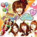 【送料無料選択可!】幸せになろう / 恋 [CD+DVD] / 南明奈のスーパーマイルドセブン/ Pabo