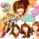【送料無料選択可!】幸せになろう / 恋 [CD+DVD] / 南明奈...