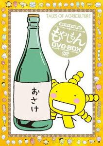 【送料無料選択可!】もやしもん DVD-BOX [初回限定生産] / アニメ