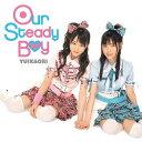 【送料無料選択可!】【試聴できます!】Our Steady Boy [CD+DVD] / ゆいかおり (小倉唯&石原夏織)