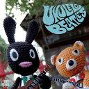 【送料無料選択可!】【試聴できます!】ウクレレ・ミステリー・ツアー [CD+DVD] / U900