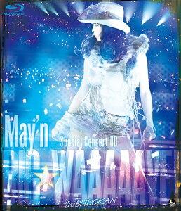 【送料無料選択可!】May'n Special Concert BD BIG☆WAAAAAVE!! in 日本武道館 [Blu-ray] / M...