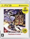 ガンダム無双2 PLAYSTATION 3 the Best [PS3] / ゲーム