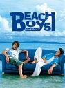 ビーチボーイズ DVD-BOX[DVD] / TVドラマ